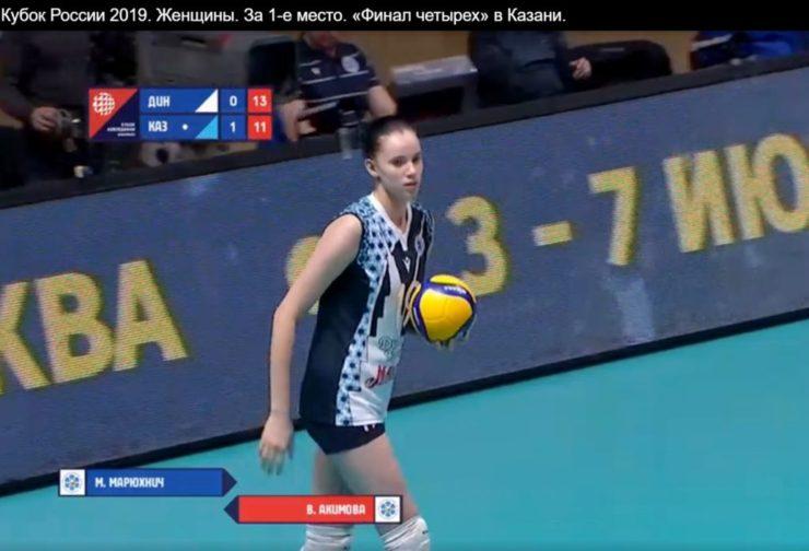 Финал Кубка России по волейболу