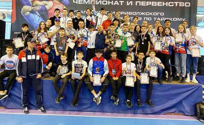 Чемпионат и Первенство УрФО по тайскому боксу в г. Челябинске