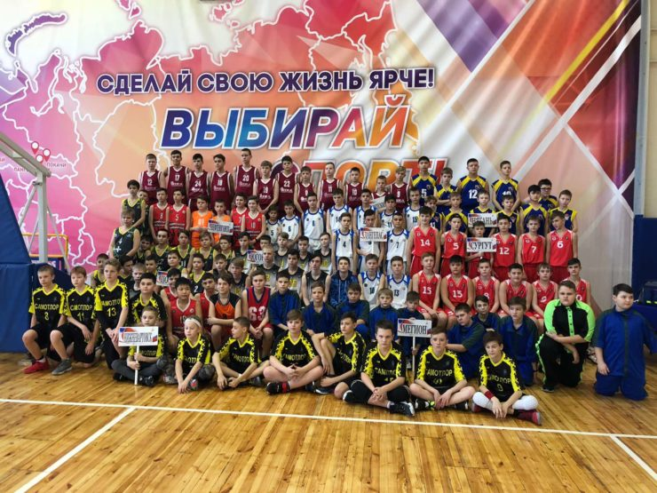 Первенство округа по баскетболу среди юношей до 14 лет. г. Покачи